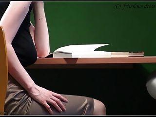 पुस्तकालय में कोई ब्रा
