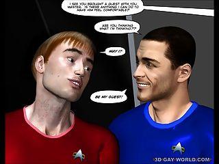 पहले गुदा संपर्क 3 डी समलैंगिक कार्टून हास्य मोबाइल फोनों कहानी