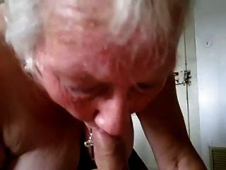 दादी बेकार है और निगल