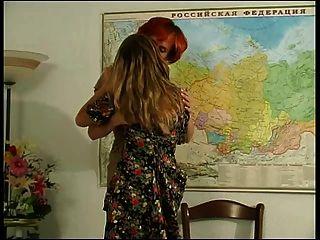 Susanna और मारिया