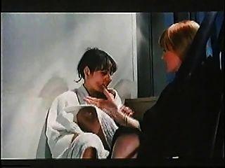 gemissements Pervers (1981)