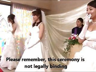 पागल जापानी शादी ट्रेलर (असली !!!)