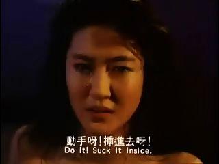 हांगकांग पुरानी फिल्म -12