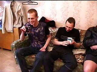संचिका बनाम तीन लड़कों परिपक्व