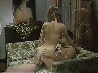 अली मूर - लॉटरी बुखार (1986)