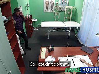 FakeHospital नर्स शुक्राणु नमूना के लिए डिक बेकार