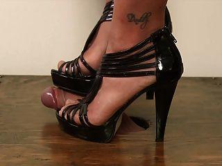 मेरे जूते के तहत सह