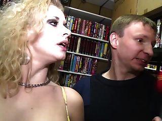 एक videoclub में मेग्मा फिल्म जर्मन पर्नस्टारों