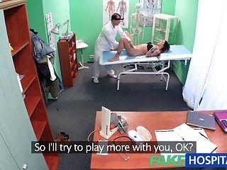 FakeHospital डॉक्टर भीगी बिल्ली की समस्या का हल