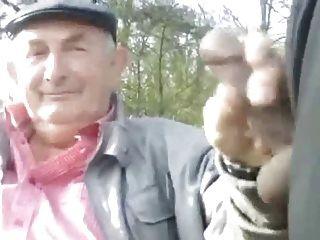 पार्क में दादा
