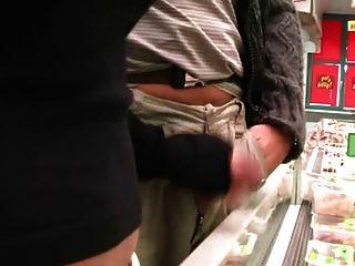 सुपरमार्केट झाडू