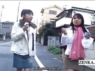 उपशीर्षक रिमोट कंट्रोल जापानी लोक फिदाम चिढ़ा