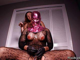 बहिन गुलाम पूजा महिलाओं का दबदबा बिल्ली