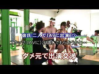मजबूत पतली एशियाई