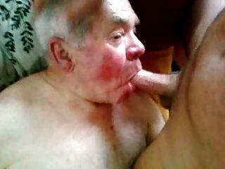 दादाजी चूसने