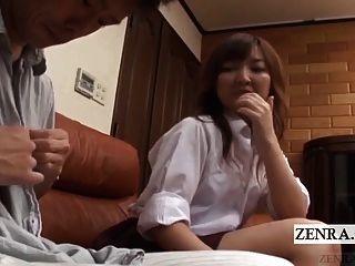 सींग का प्रेमी के साथ उपशीर्षक सीएफएनएम ऊब जापानी छात्रा