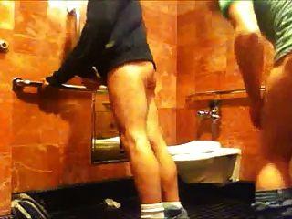 कार्यकारी बाथरूम क्रीम पाई