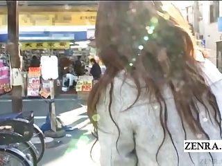 ड्रैग उपशीर्षक में जापानी आदमी के चरम सार्वजनिक अपमान