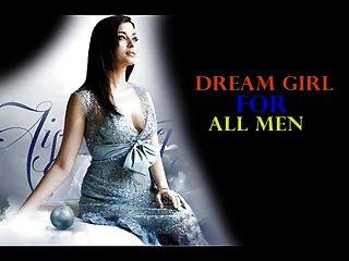 भारतीय अभिनेत्री गर्म गर्म