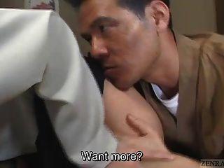 जापानी स्कूल लड़की विचित्र पिटाई और त्रिगुट सबटाइटल