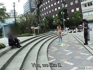 टोक्यो में उपशीर्षक जापानी सार्वजनिक नग्नता स्ट्रिपटीज़