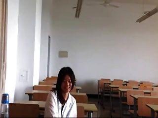 चीनी लड़की और सफेद शिक्षक