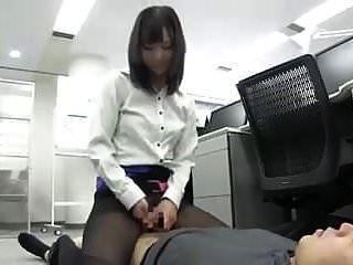 जापानी जांघ नौकरी