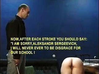 शिक्षक को सजा हुई
