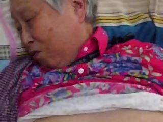 बहुत अच्छा चीनी दादी बकवास हो रही है